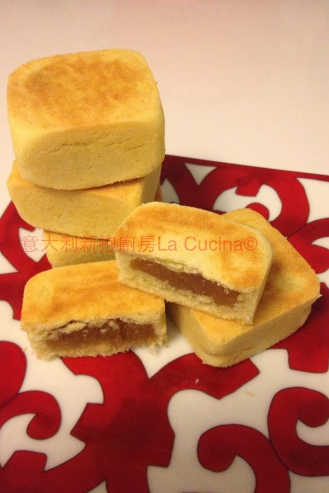 Happy Cooking! Taiwanese Pineapple Cake