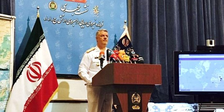 "Islamic Republic's New Navy Commander Looks to 'Fly Iranian Flag in the Gulf of Mexico'.The new chief of the Iranian navy declared on Wednesday that the Tehran regime intends to ""soon"" send ships across the Atlantic Ocean to visit Latin American countries and ""fly the Iranian flag in the Gulf of Mexico.""Sayyari has also urged the deployment of Iran's 47th fleet as a security force for the entire Red Sea."