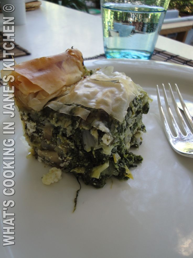 "Greek Spinach Pie. ""Spanakopita."" © | Greek Recipes | Pinterest"
