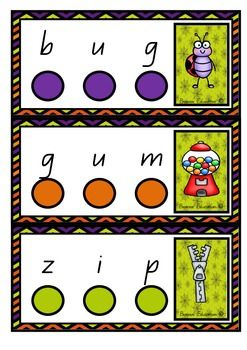 This is a great activity for students who are beginning to learn how to stretch out words. A card is selected and a purple cover up card is placed over the picture. Students then stretch out the CVC word by tapping each coloured circle as they say the sound associated with the letter shown.