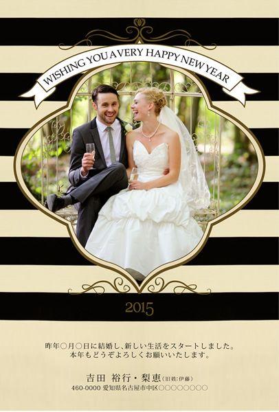 結婚報告を兼ねた年賀状デザイン|sora(gallery)                                                                                                                                                                                 もっと見る