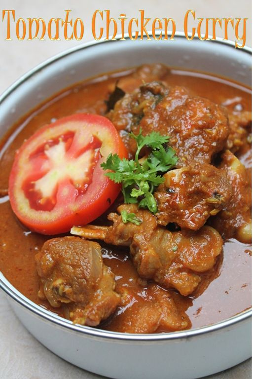YUMMY TUMMY: Tomato Chicken Curry Recipe / Tomato Chili Chicken Curry Recipe