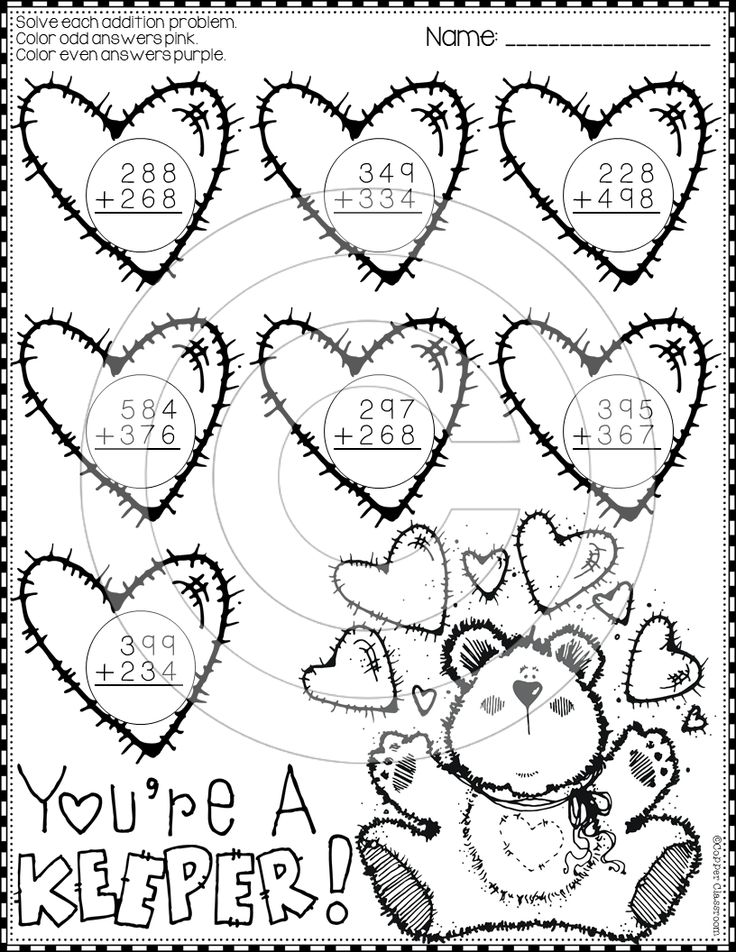 Valentine's Day 3Digit Addition with Regrouping Colorby