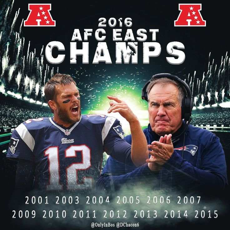 Let's seal the deal for 2016...and ONTO SB51