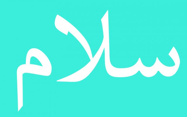 Peace- Salam