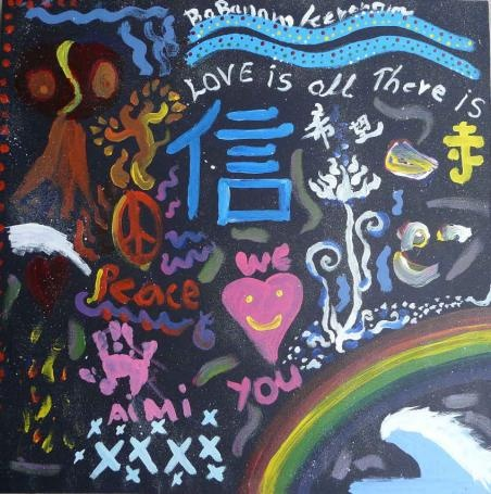 FOR SALE $50 +pp - TRUST - Fundraiser for AMURT Japan Earthquake (http://doodlejam.com.au/html/profile/doodle.php?doid=348) - vibrant group paintings using doodles #DoodleJam