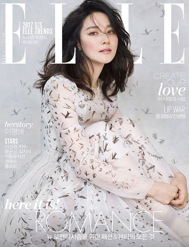 Lee Young-Ae for Elle Korea February 2017 Cover #이영애