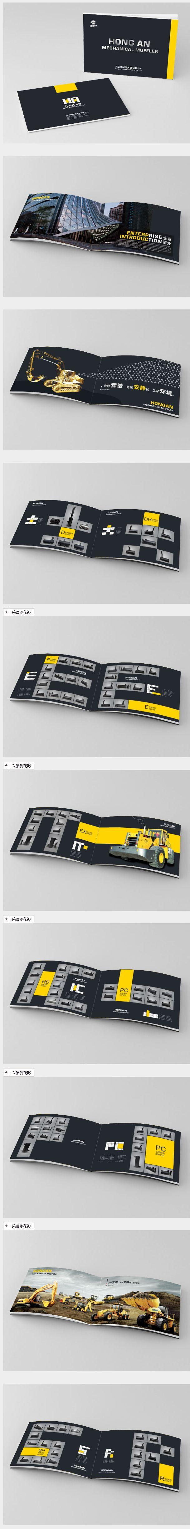 俄罗斯方块排版。画册一本-其他平面-平面...