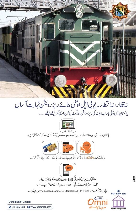 Now you can book railway tickets online sitting in the comfort of your home or office.