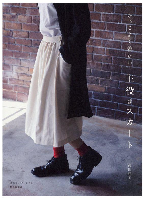 MACHEN RÖCKE Japanisches Handwerk Buch von PinkNelie auf Etsy