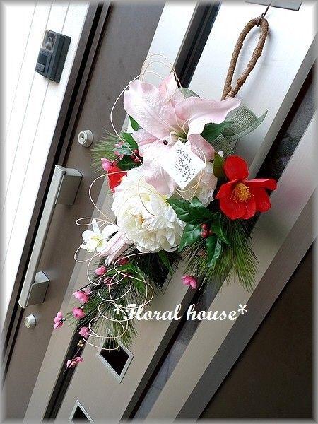 Floral house オリジナル お正月飾りアーティフィシャルフラワー(造花)でお正月飾りを作りました。毎年恒例の人気作品です^^直径が約20cmのカサ...|ハンドメイド、手作り、手仕事品の通販・販売・購入ならCreema。