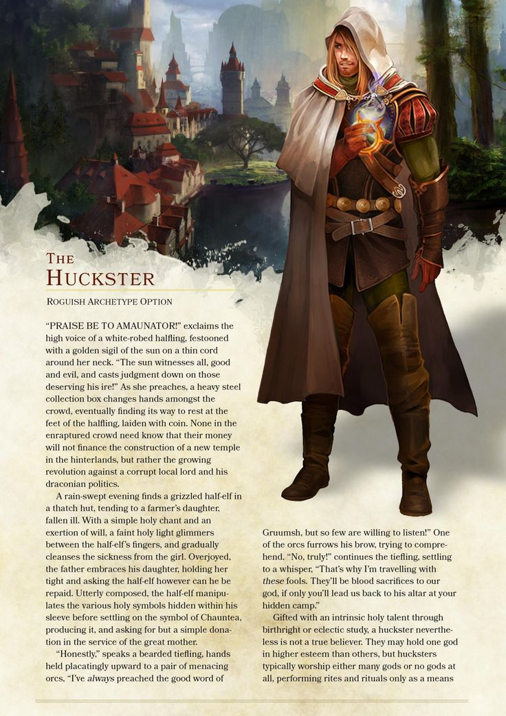 DnD 5e Homebrew — Huckster and Shadow Weaver Rogues by ...