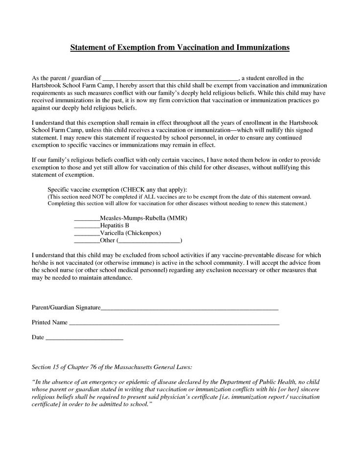 Against Medical Advice Form A Simple Printable Form With Room For A