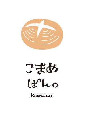 2013-05_31komamepan1.jpg logo shape girly < taste > girly / retro / < shape > organic < font > 分類した後にさらに分類 < media material > typography / logo etc…