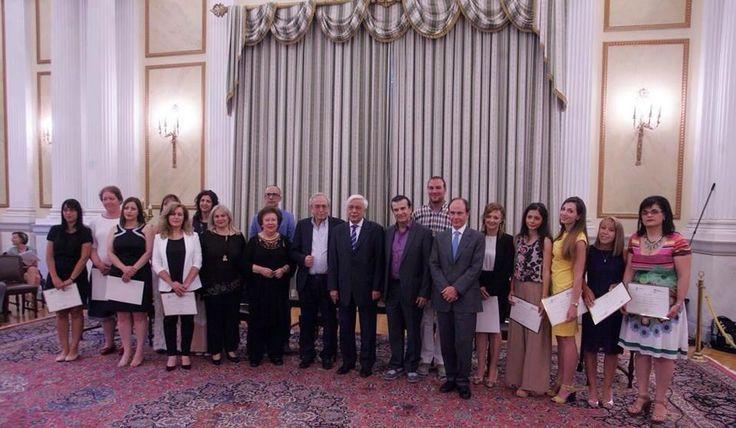 Βράβευσε 15 εκπαιδευτικούς της Π. Ε. ο Προκόπης Παυλόπουλος