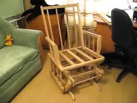 Кресло качалка - YouTube