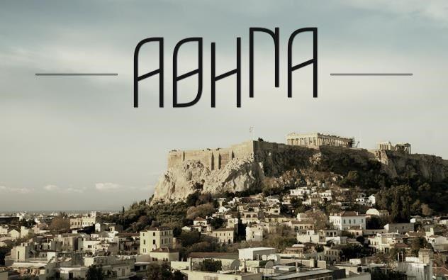 Οχτώ εκπρόσωποι των μεγαλύτερων πολιτιστικών φορέων μιλούν για την αθηναϊκή «πολιτιστική άνοιξη»