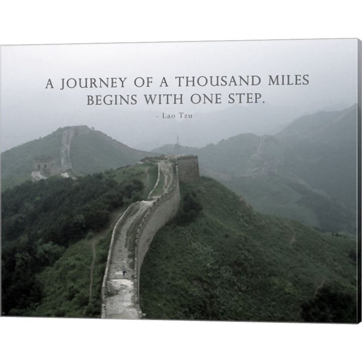 Veruca Salt 'A Journey Of A Thousand Miles Quote' Canvas Art