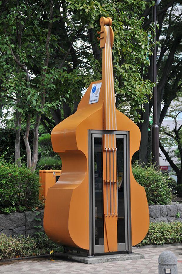 cabinas-telefonicas-japonesas