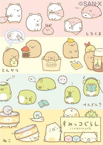 sumikkogurashi marine series wallpaper - photo #9