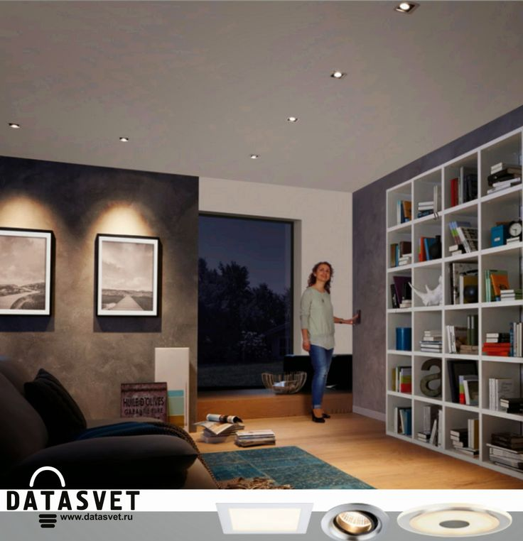 33 best Полезное о светодизайне images on Pinterest Armoire - badezimmer led deckenleuchte ip44