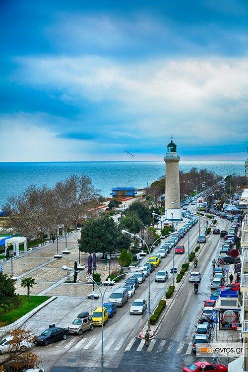 Αλεξανδρουπολη πολη της βορειου Ελλαδος!!
