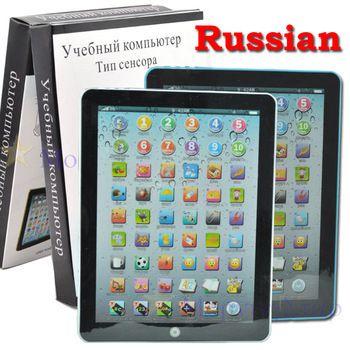 Russische Sprache Lernen Maschine Russische Alphabet Baby Tablette Pädagogisches Spielzeug Für Kinder Elektronische Touch Tablet Computer Spielzeug