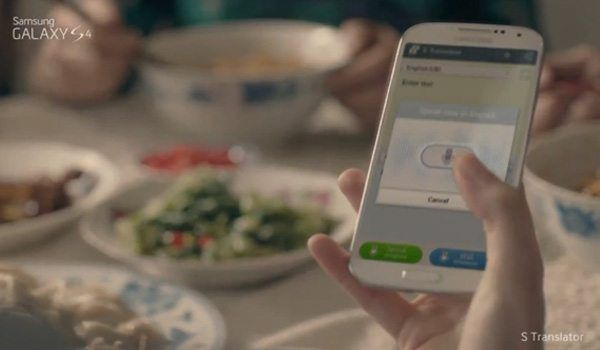 First Samsung Galaxy S4 TV Commercials Are Now Available Online