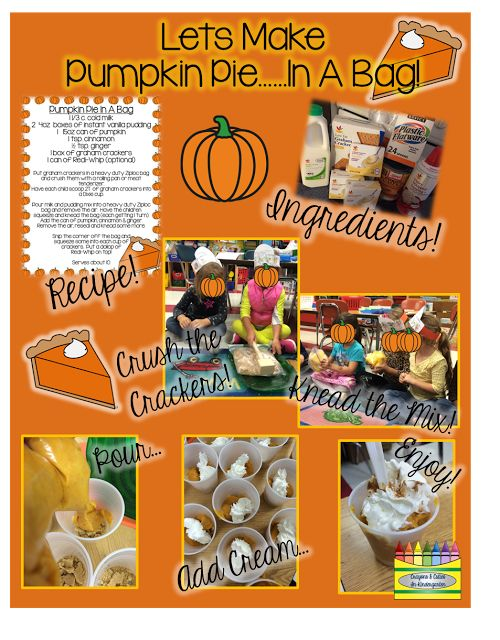 The Primary Pack: Pumpkin Pie In A Bag!  Great activity for tying measurement to real life situations!