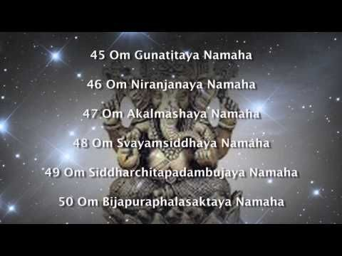 Ganesha Ashtothram - 108 Names of Lord Ganesha - YouTube