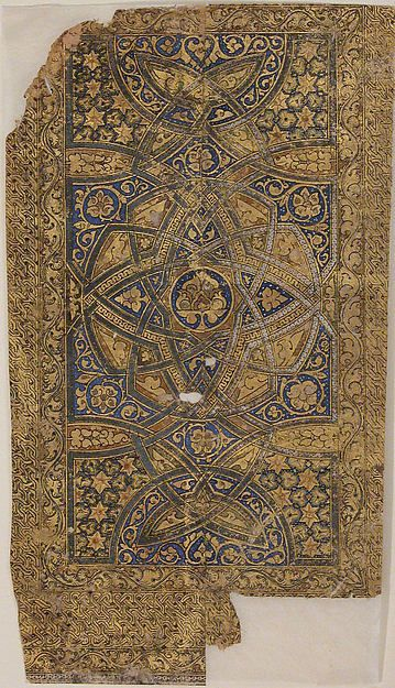 Folio from a Quran Manuscript, Iran or Iraq
