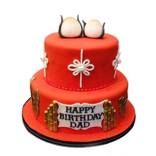 Best Longevity Cake Images On Pinterest Chinese Cake - Birthday cake chinese style