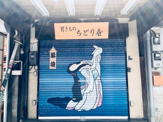 Tokyoda Ne Yapılır Ne Yenir Nerede Kalınır Japonyanın En