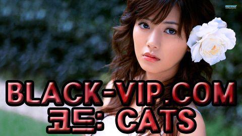 모바일프로토㈜ BLACK-VIP.COM 코드 : CATS 모바일토토 모바일프로토㈜ BLACK-VIP.COM 코드 : CATS 모바일토토 모바일프로토㈜ BLACK-VIP.COM 코드 : CATS 모바일토토 모바일프로토㈜ BLACK-VIP.COM 코드 : CATS 모바일토토 모바일프로토㈜ BLACK-VIP.COM 코드 : CATS 모바일토토 모바일프로토㈜ BLACK-VIP.COM 코드 : CATS 모바일토토