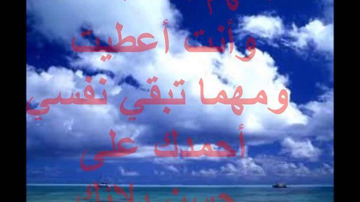 تحصين البيت والنفس - مهم لكل بيت ولكل شخص -Quran MP3   القرآن الكريم  ...