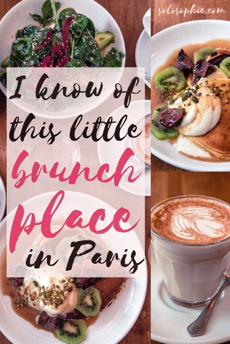I know of this little brunch and lunch spot in Paris where they serve specialty coffee. Café Mericourt coffee shop review, 11e, Paris, France!