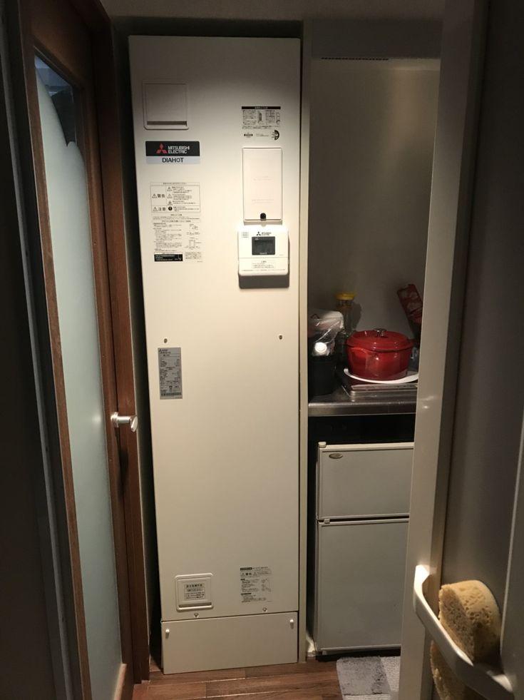 京都市内のマンションにて電気温水器の取替え工事 。ホームページにて施工事例をご紹介中。 #電気温水器 #リフォーム #給湯器 #エコキュート  #エコ #省エネ
