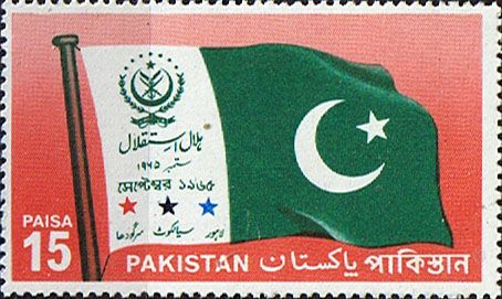 Pakistan Stamps 1967 Award of Hilal-i-Isteqlal SG 245 Fine Mint Scott 238 Other Asian and British Commonwealth Stamps HERE!