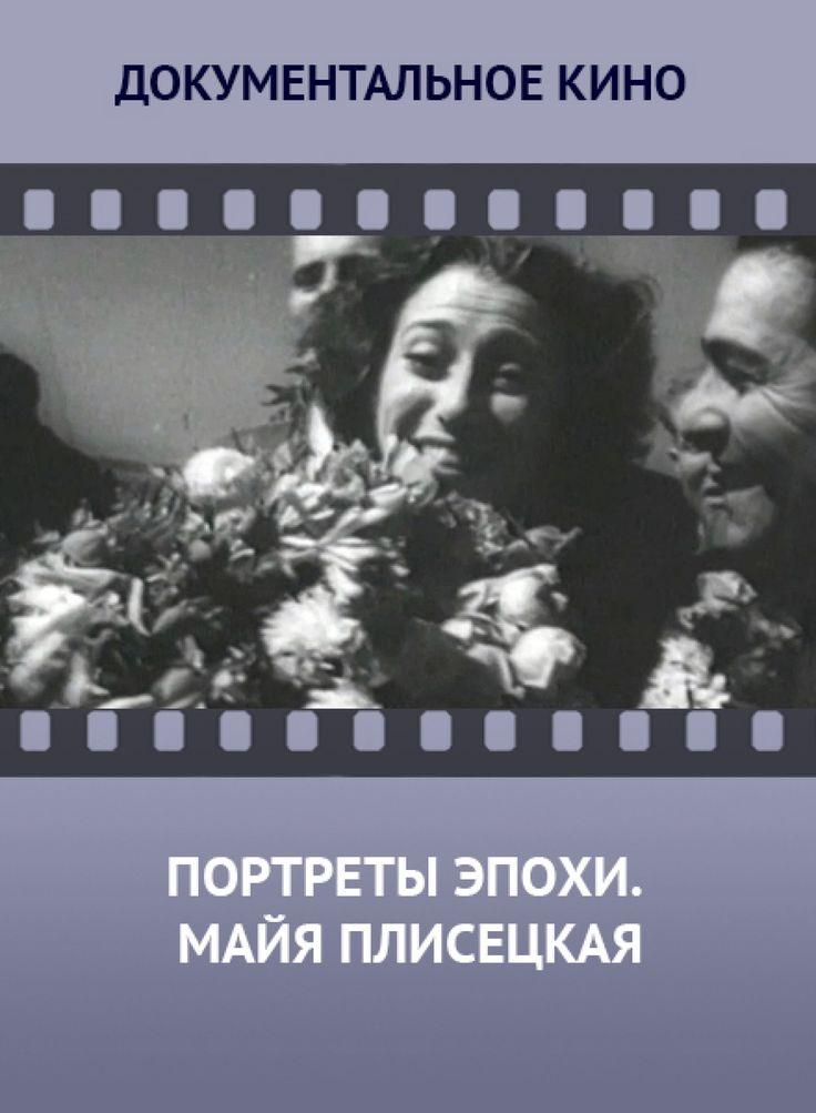 фильмы онлайн бесплатно без рекламы