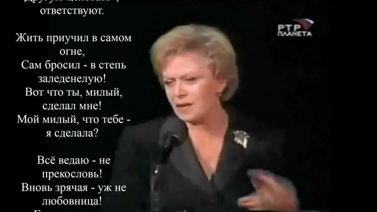 Марина Цветаева - Вчера еще в глаза глядел