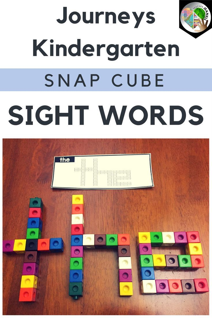 Journeys Reading Series | Journeys Kindergarten | Journeys Kindergarten Sight Words | Journeys Sight Word Snap Cubes | Journeys Units 1-6 | Word Work | Kindergarten Literacy Centers | Building Sight Words | Word Work | By Teacher Jeanell
