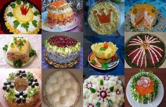 Подборка самых красивых и вкусных салатов на НОВОГОДНИЙ СТОЛ!