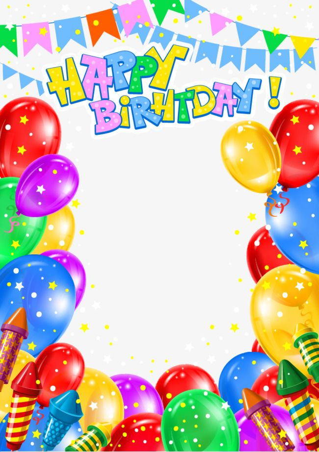 Happy Birthday Gifts Poster Balloon Star Bunting Png
