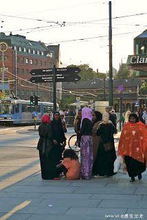 善生出走: 歐洲出走116天 (day11):挪威。短暫已足夠 Europe Backpack 116 days (day11) : Oslo Norway, a day is enough