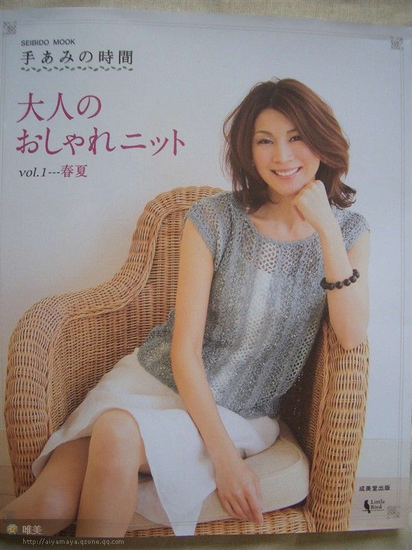 #crochet pattern books #afs collection
