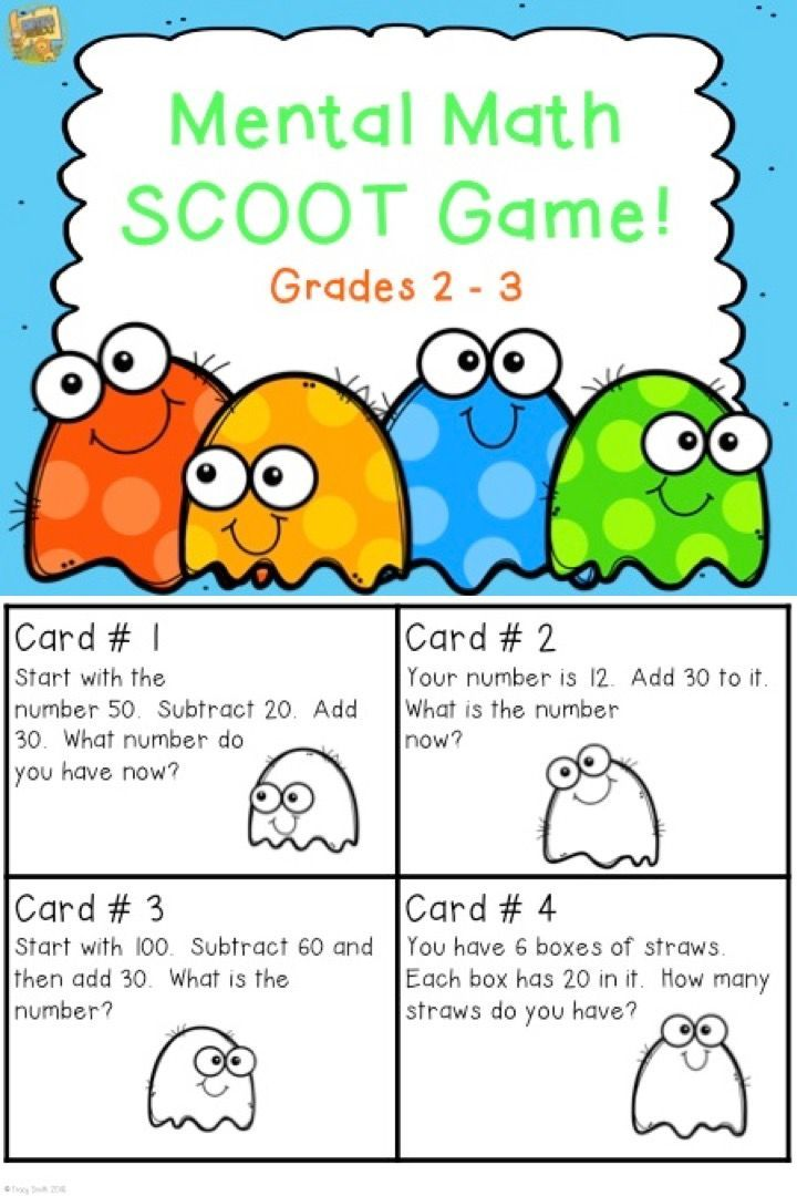 Mental Math SCOOT Game – Addition/Subtraction in your HEAD!