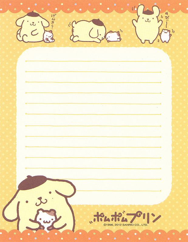 "Sanrio Purin Letter Set (""Muffin"") 