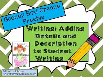 This is a compilation of 7 descriptions of Gooney Bird Greene as well as a blank description sheet for your students to do their own description. On my blog, www.awordfromthird.blogspot.com, I recently talked aboutmy top 5 books to use as a read aloud,and mentioned the book Gooney Bird Greene by LoisLowry.