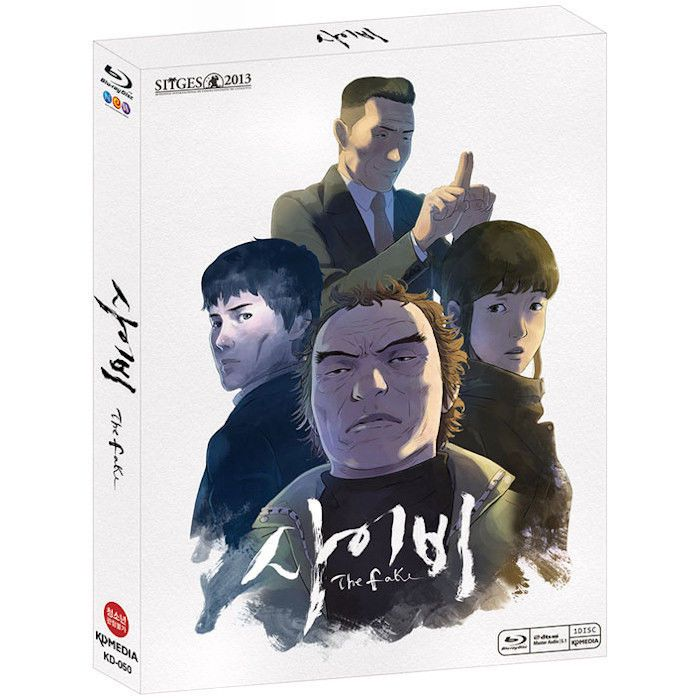 The Fake[Blu-ray Region A] / Yang Ikjune /Collector's Booklet / Korea Animation