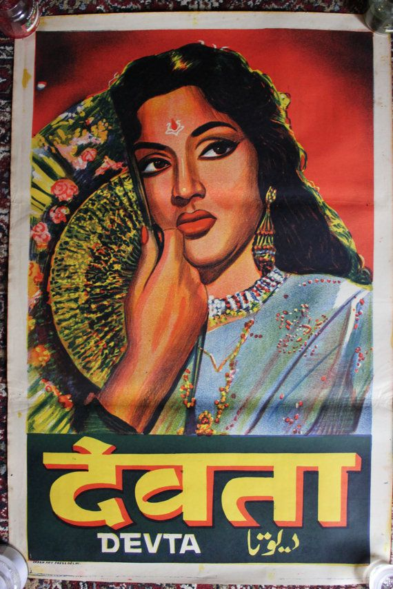 Vintage original Bollywood movie poster - Devta via Etsy